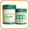 poultry medicine veterinary drug Ephedra and Herba Houttuyniae Powder
