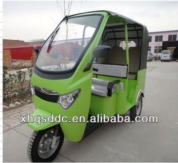 Good style electric auto rickshaw