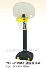 popular kids basketball set
