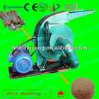 mobile type low noise best selling wood grinder