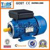 Hot Sales 220v 380v general electric motor parts