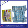 disposable soft pet pet baby wee-wee diaper