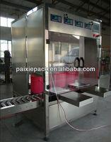 automatic oil 10 litre filling machine