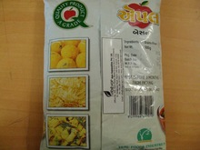 Best Quality Of Bengal Gram / Chick Peas Besan Flour For NEW CALEDONIA (FRANCE) Market