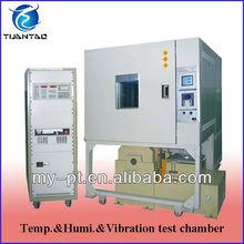 Car high temperature vibration test machine