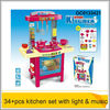 2013 hot 34+pcs dream kitchen play set with light & music---OC0133421
