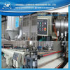 Jiangsu plastic gas supply pipe machine manufactuer