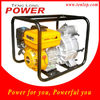 Electric start centrifugal water pump motor price