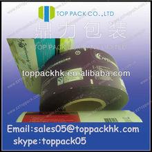 Packaging film roll/plastic packaging film roll/film roll
