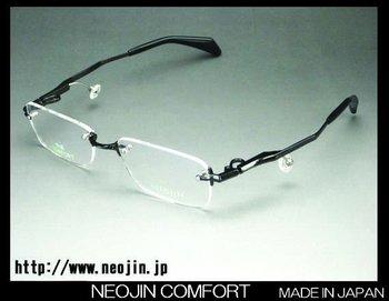 Optical frames without nose pads ( Titanium frame ) eyeglasses nose pads