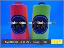 Super quality hotsell semi nylon 6 sewing bonded thread