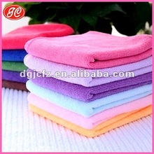 Solid Color Dyed Microfiber Car Towel With Quikly Dry