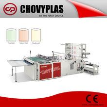 Ruian multifunctional computer side sealing and cutting machine (CW-800SBD)
