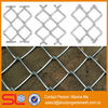 vinyl coated chain link fence,metro mesh,3D wire mesh fence