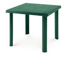 SQUARE PLASTIC GARDEN TABLE
