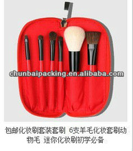 2013 popular travelling natural hair emily makeup brush