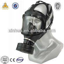 MF18 mask anti military gas nbc