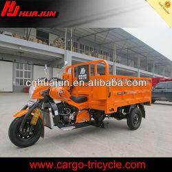 best selling three wheel cargo motorcycle 150cc 175cc 200cc 250cc 300cc