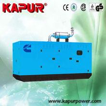 KAPUR Cummins brushless water-cooled backup power generator 1000kva
