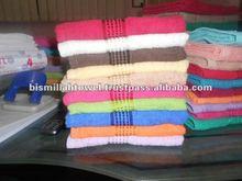 Hand Towel in Stock