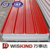 corrugated metal sheets for roofing and cladding insulation sandwich