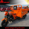 HUJU 175cc 3 wheel motor tricycle / 3 wheel trike motorcycles / 3 wheel car price