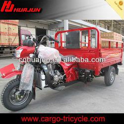 HUJU 150cc 3 wheel mobility scooter / 3 wheel kit cars / 3 wheel chopper for sale