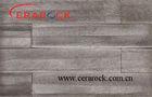 New design building material, artificial rock