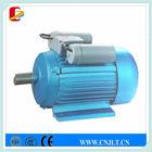 3kw capacitor run single phase electric motor