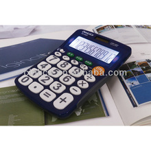 mini slim card solar power pocket calculator/LED calculator