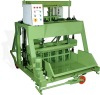 Automatic concrete block making machines in india