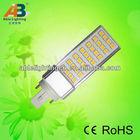 6w 110v 5050smd led spot light 400lm ce rohs warm white led bulb g24 4 pin led lamps