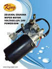 ZD1530A/2530A Truck Wiper Motor, Bus Wiper motor, 12V dc motor