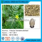 Tribulus terrestris extract 90% saponins