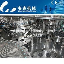 Aluminum Can Machinery