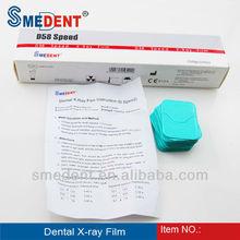 Dental X Ray Film D speed