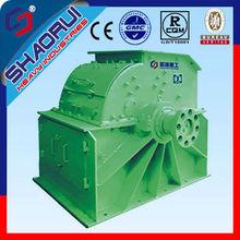 Hammer Crusher, Hammer Mill, Impact Hammer Crusher PCB0806