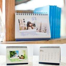 2013 Design Desk Calendar