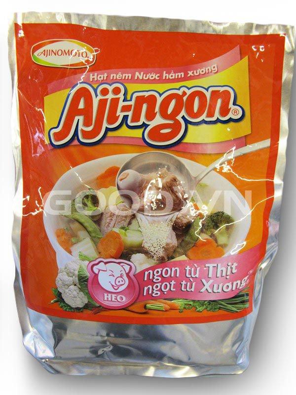 لحم الخنزير الحبيبية (2 كيلو)