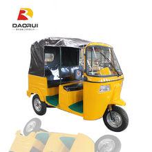 Hot sale Passenger Tricycle Three Wheel Bajaj