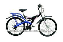 Multi Speed MTB Bicycle