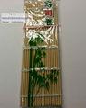 mejor de bambú chino tradicional rollo de sushi por la artesanía