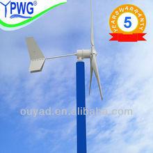 2000W low rpm wind generator permanent magnet alternator