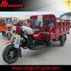 HUJU 150cc 3 wheel motor trike / 200cc 3 wheel motorcycle / 3 wheels drift scooter for sale