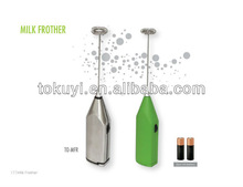 Best seller! automatic milk frother,espresso milk frother,cocktail coffee stirrer