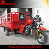 China cargo 200cc three wheel motorcycle&tricycle spare parts