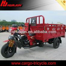 HUJU 200cc 3 wheel moped scooter / 3 wheel motor vehicle / 3 wheel folding scooter for sale