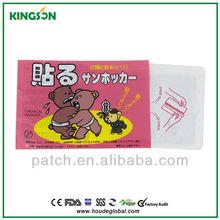 Hot 2014 express alibaba products China supplier heating pad