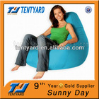 hot-selling and fashioable bean bag cover waterproof