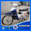 SX110-7 Powerful 2013 Smart Cheap 110CC Cub Motorcycle